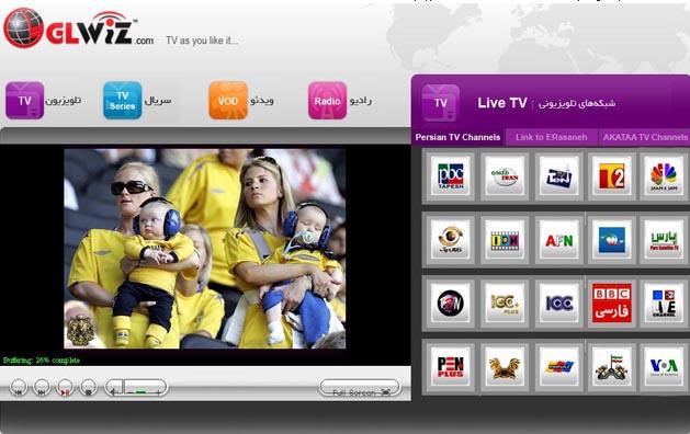 پخش آنلاین شبکه های دیجیتالی live irib ir منبع پخش زنده شبکه های